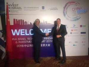 אמיר גל-אור בועידת ההשקעות ישראל-סין בבייג'ין