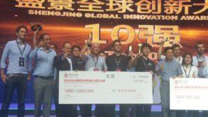 GIA 2016 - המנצחים (2)