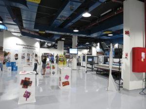 מרכז-עולמי-לתצוגת-טכנולוגיות - דפוס