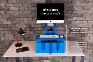 joki-blue-israel