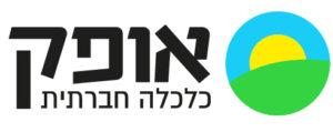 logo-ofek_