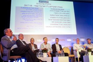 מימין: דן טולדנו, יהודה אלידע, אריאל יוספי, אלכס דרוקר, גדי רביד איציק שמר ונתן הרשקוביץ