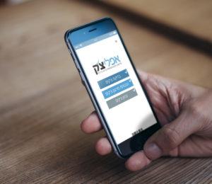 אפליצק- האפליקציה המובילה מהפכה בעולם הצקים
