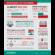 סיכום שנה: 26% ממתקפות הכופר ממוקדות כעת בעסקים